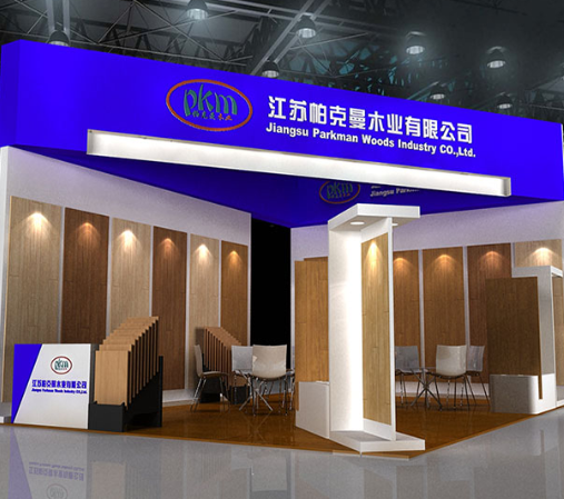 Domotex Asia Exhibition
